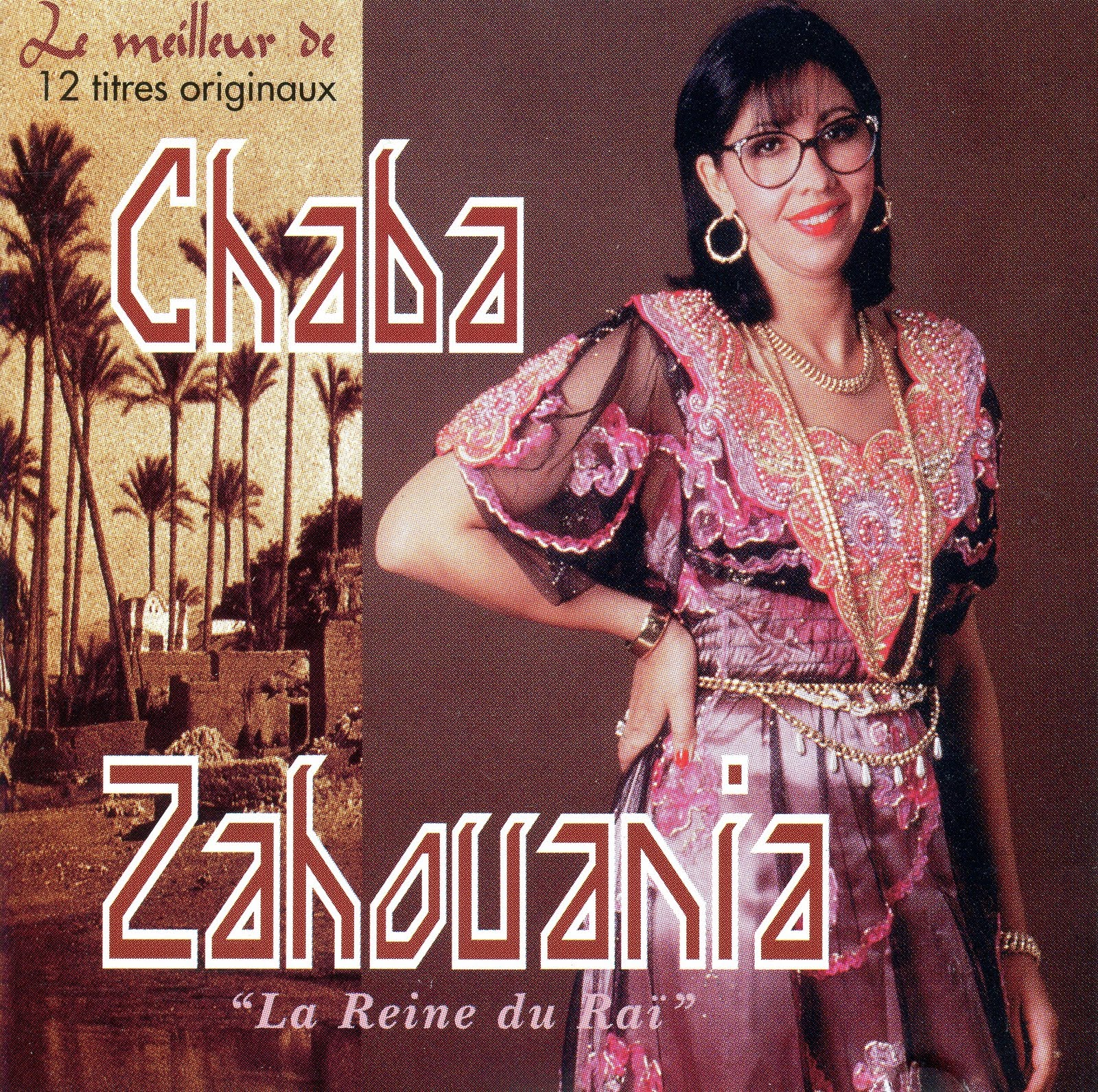 cheba zahouania - rijal el allah