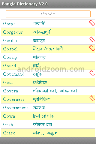 7 software english to dictionary for bengali windows free download