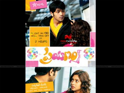 musicprapancham: May 2009