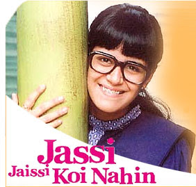 Image result for images of jassi jaisi koi nahi serial