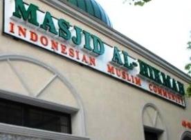 http://4.bp.blogspot.com/_Xpmm0Inq_hI/TSSZd3oYO2I/AAAAAAAABeI/QXFhqJyHjTg/s1600/Masjid+alhikmah+IMCI.JPG