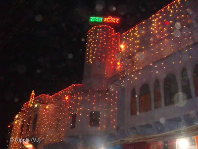 Posted by Ripple (VJ) : Pushkar Night View: Ravat Mandir...