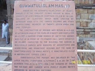 इस्लाम की शिक्षा मूर्ति तोड़ना: एक पवित्र कार्य