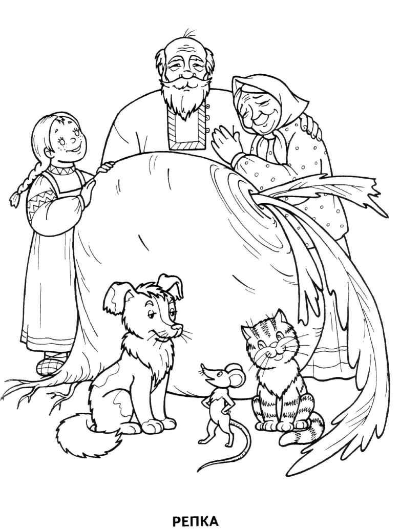 русские народные сказки картинки для рисования
