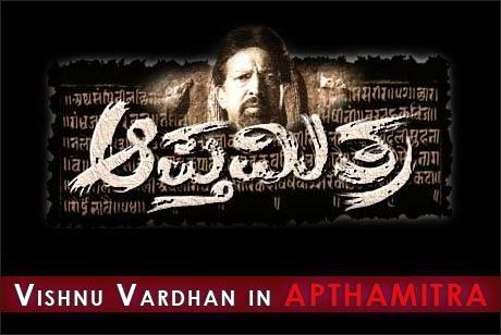 Vishnuvardhan old film songs download - On lines movie