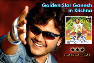 Kannada's Golden star Ganesh