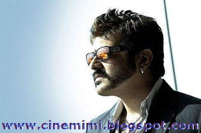 Ajith pictures colletion