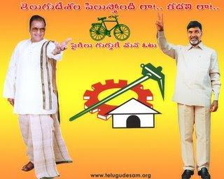 Telugu desam party special songs ntr stadium sankranthi.