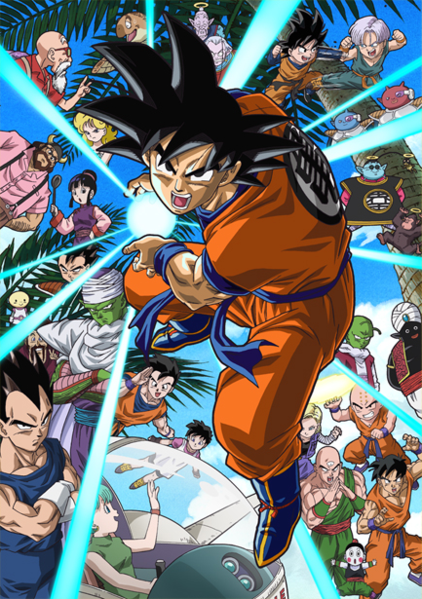 Bilinick: Dragon Ball Z Best Wallpapers Gallery