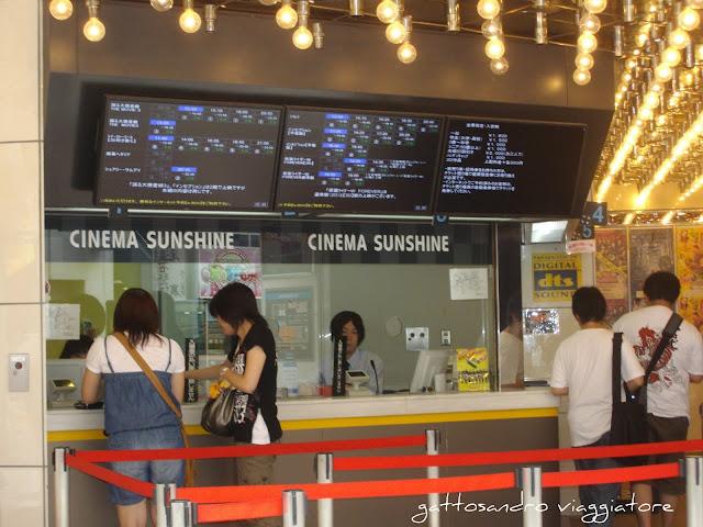 Ikebukuro cinema