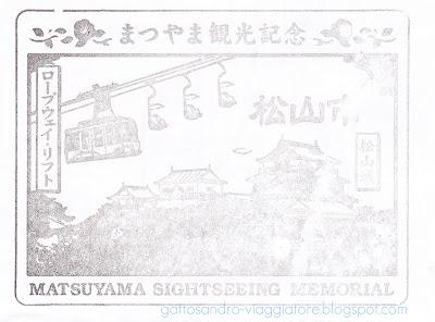 Timbro del castello di Matsuyama