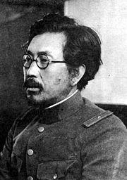 [Dokter Terkejam] Shiro Ishii