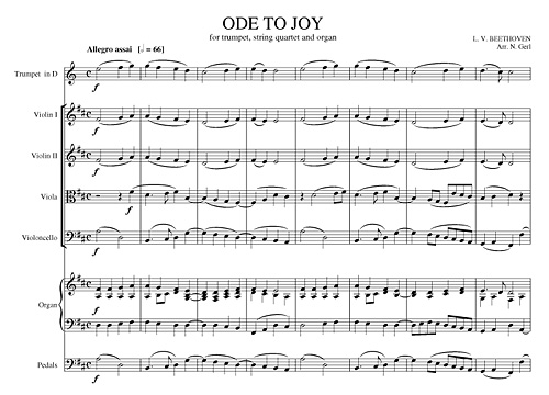 Gyros String Quartet - What's New | BLOG: Beethoven and the Ode to Joy