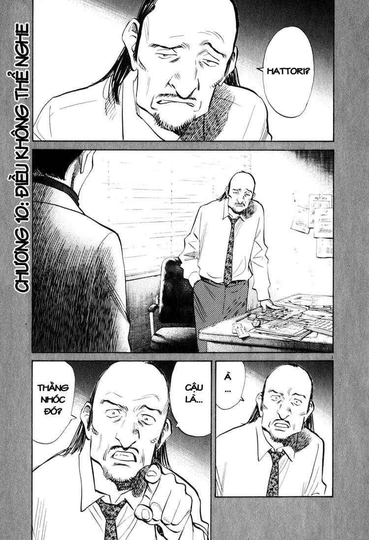 20th Century Boys chapter 202 trang 1
