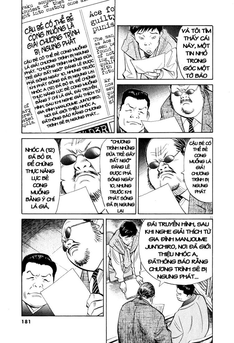 20th Century Boys chapter 202 trang 21