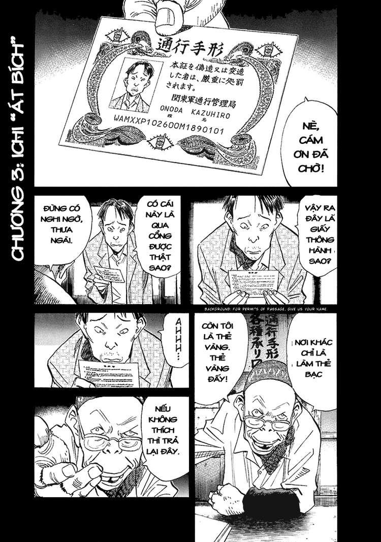 20th Century Boys chapter 206 trang 1