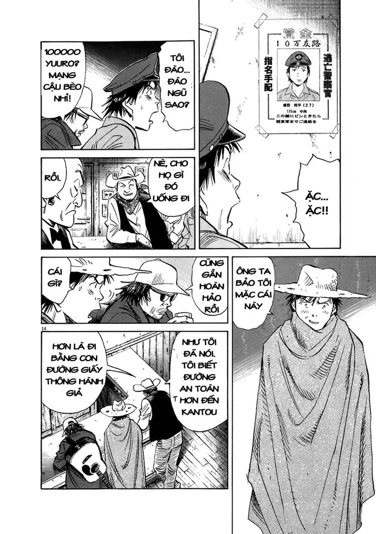 20th Century Boys chapter 206 trang 27