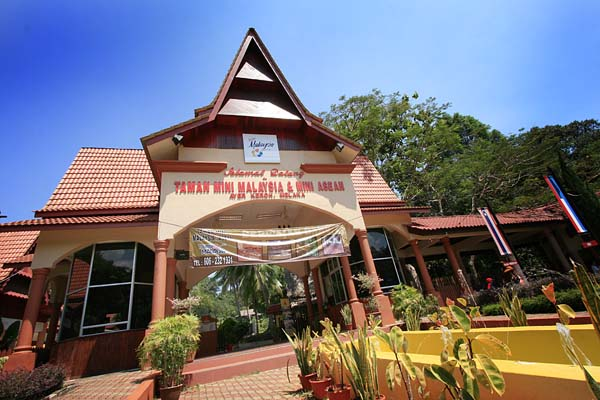 Taman Mini Malaysia Asean Ayer Keroh Melaka