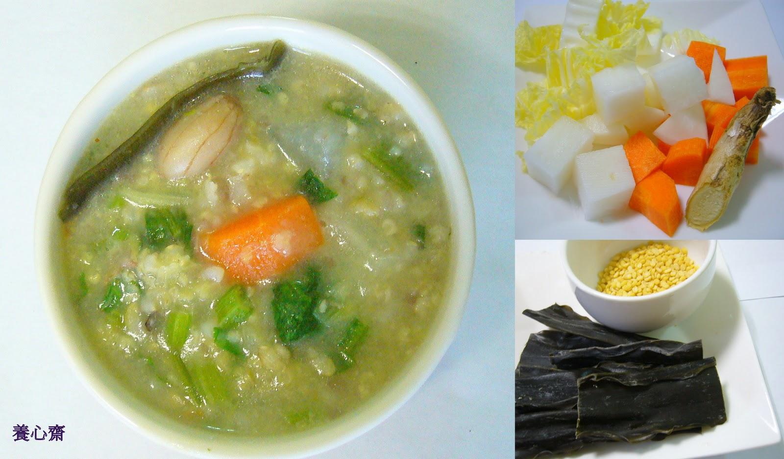 養心齋~糙米養生粥: 蔬菜糙米粥~冬季版