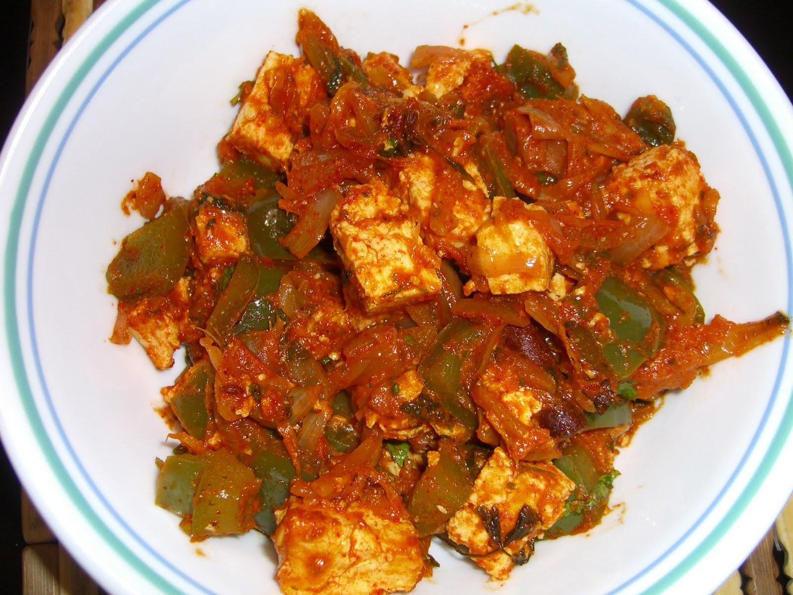 Egg Cake Recipe In Kadai: EsyRecipes: Kadai Paneer Recipe