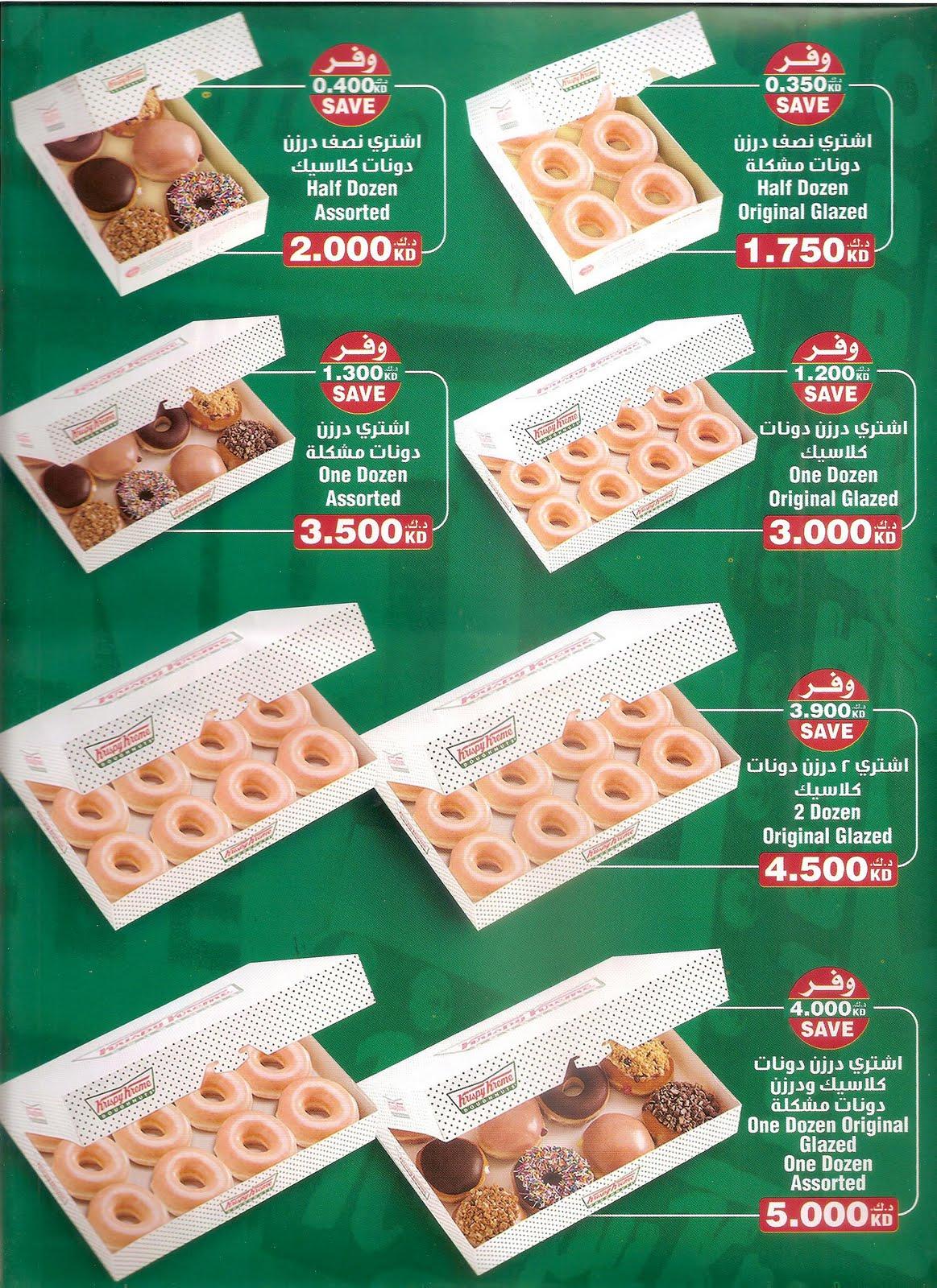 Krispy Kreme Wedding Cake Price
