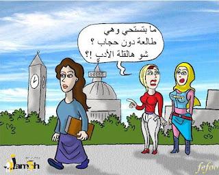 هنا عالم الكاريكاتير