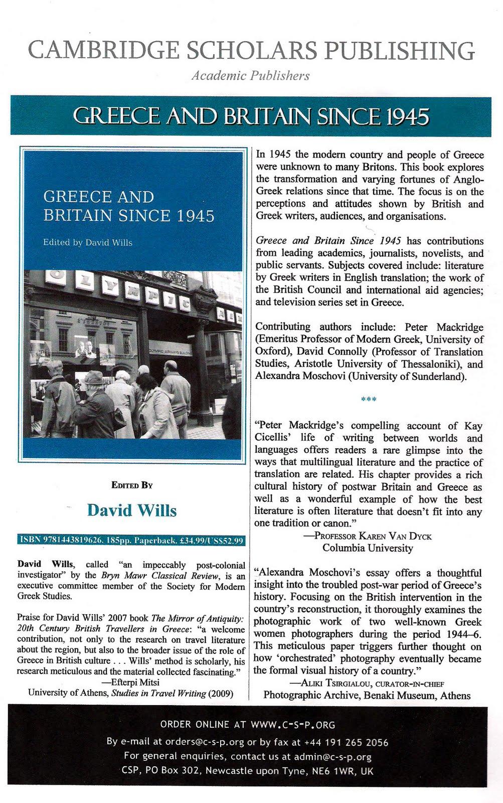 Corfu Blues and Global Views: May 2010