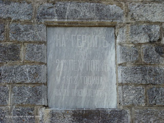 Плоча върху кулата на паметника