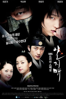 Jumong torrent with english subs | Campus Connection