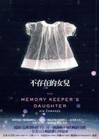司徒隨想曲: 書本分享:不存在的女兒