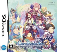 Luminous Arc 3: Eyes
