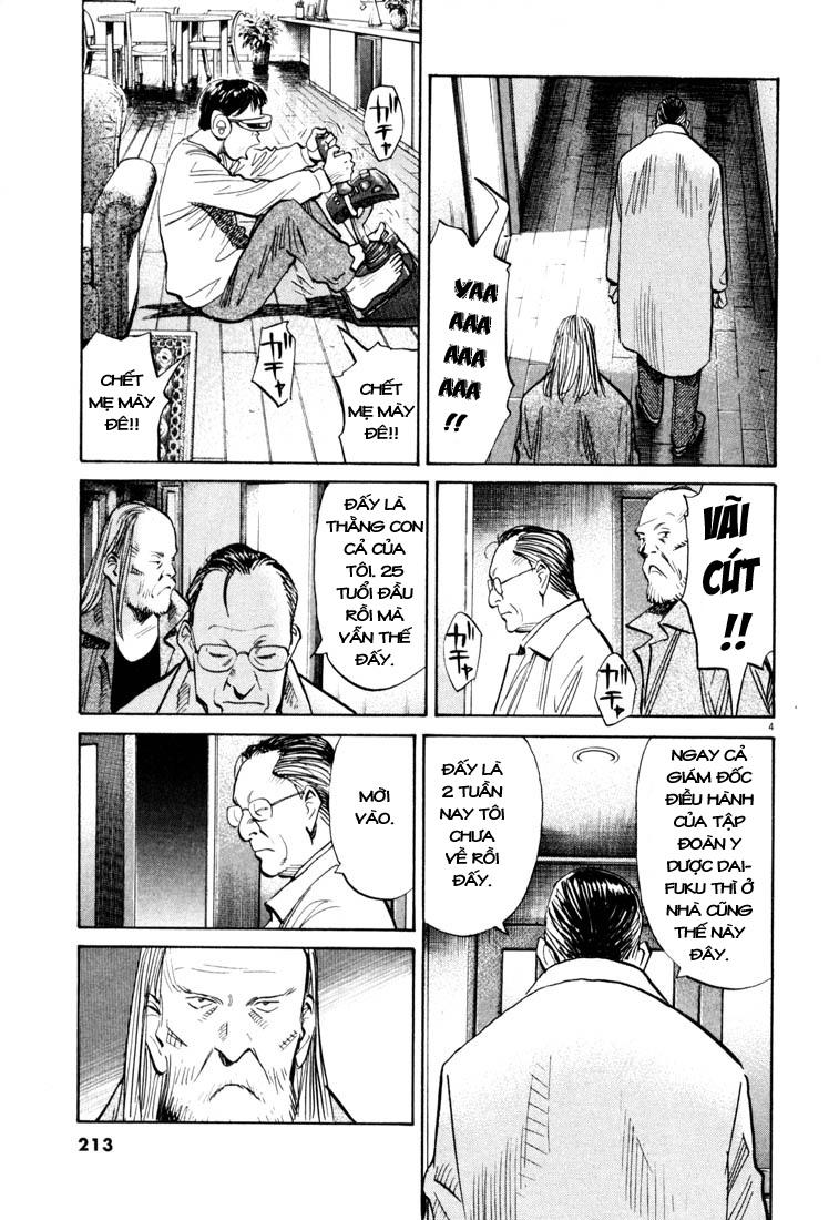 20th Century Boys chapter 121 trang 10