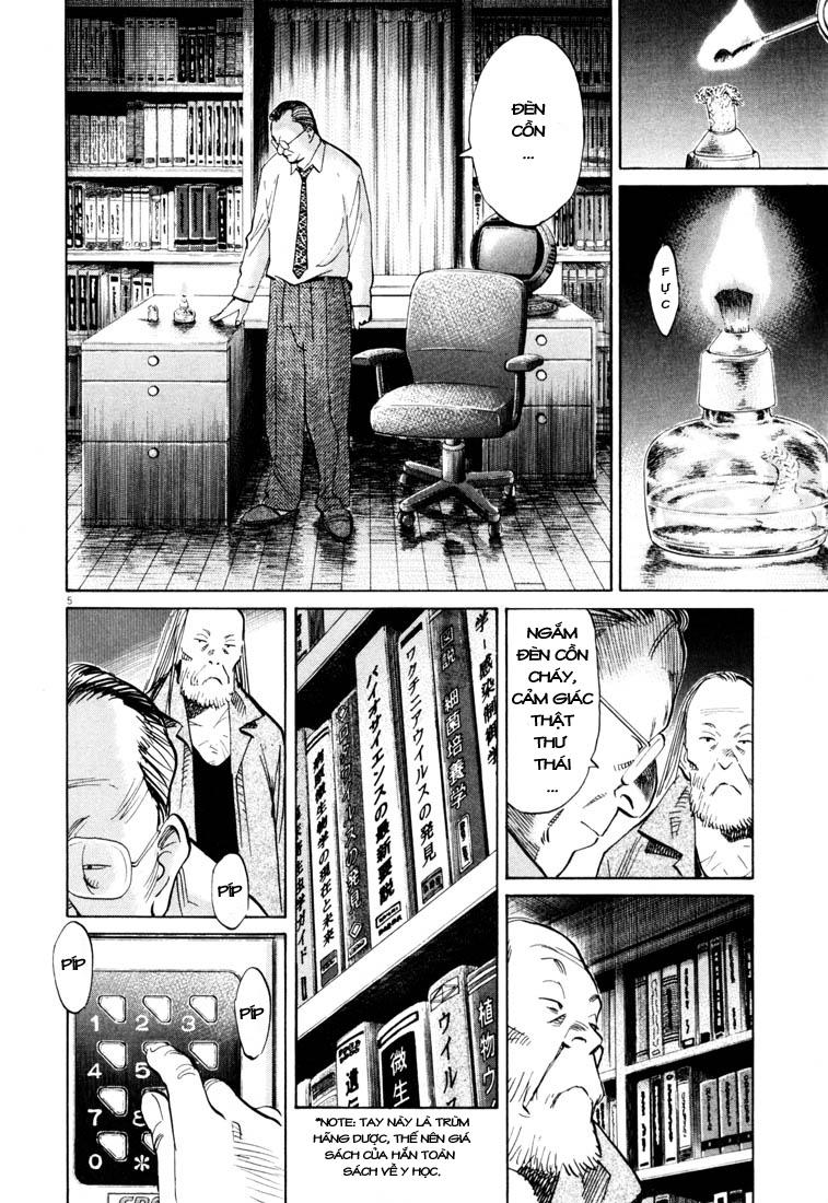 20th Century Boys chapter 121 trang 12