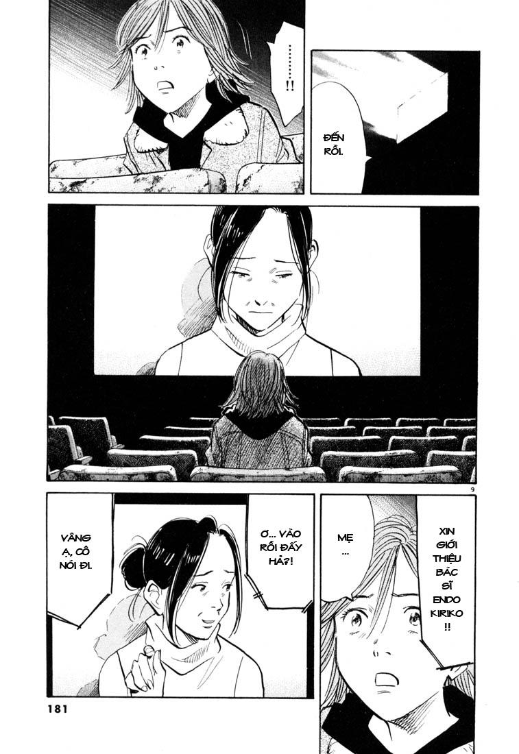 20th Century Boys chapter 119 trang 19