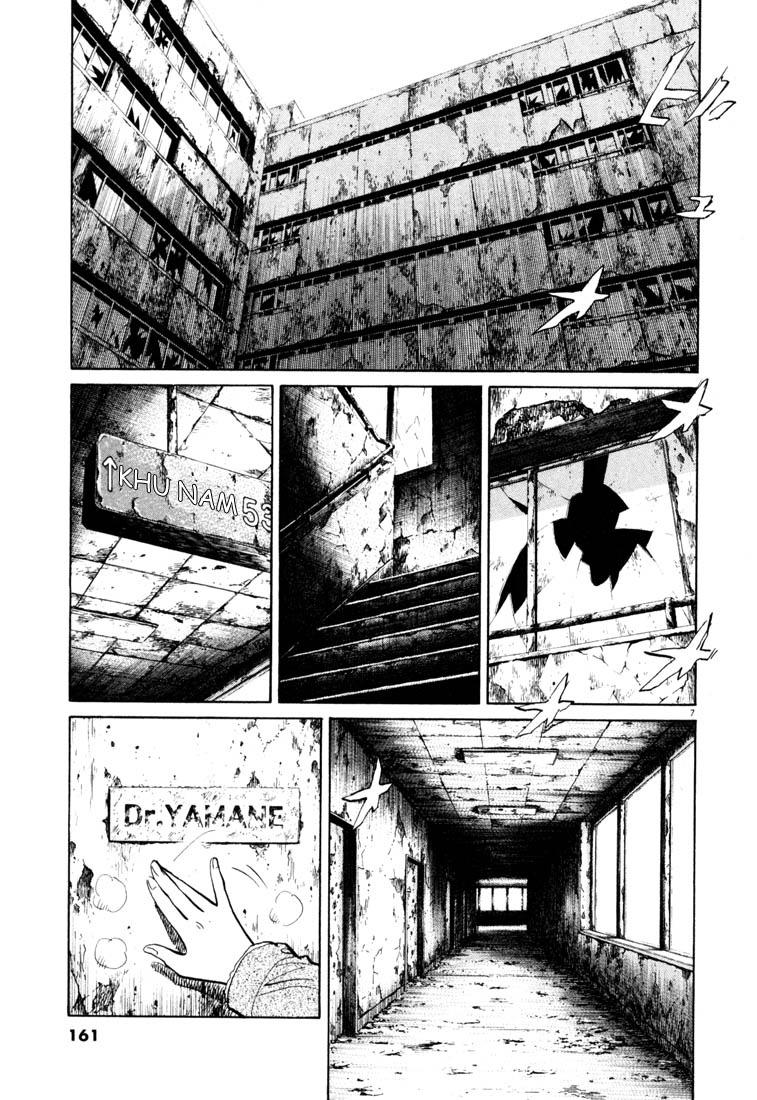20th Century Boys chapter 118 trang 14