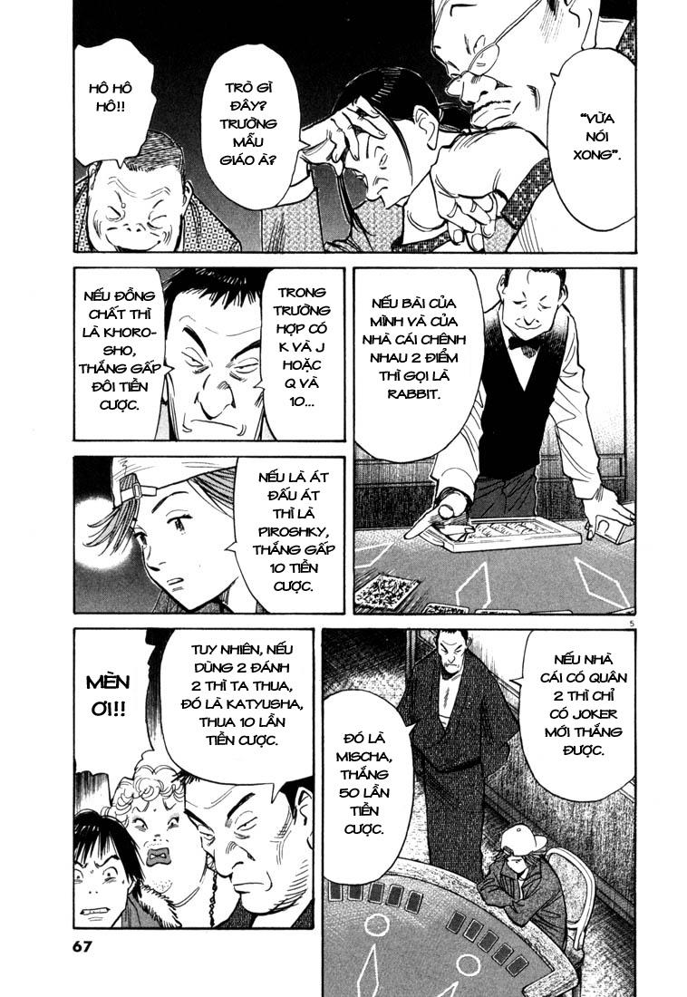 20th Century Boys chapter 91 trang 10