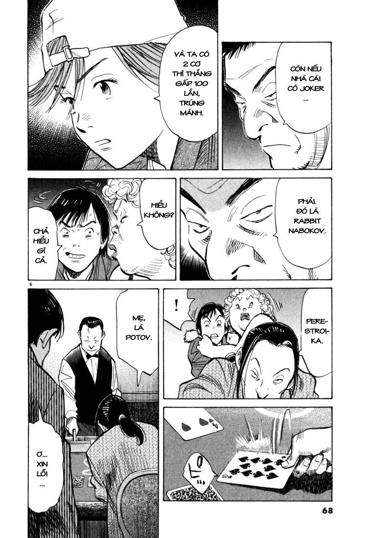 20th Century Boys chapter 91 trang 12