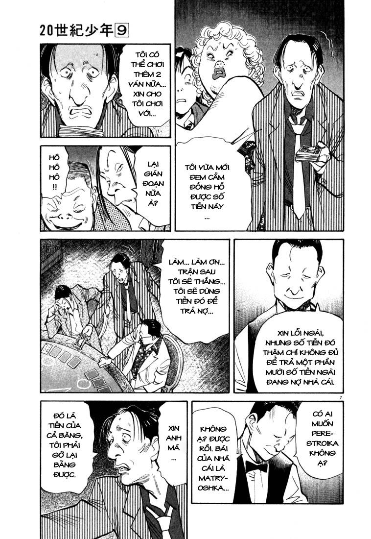 20th Century Boys chapter 91 trang 14