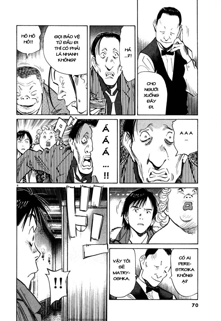 20th Century Boys chapter 91 trang 16
