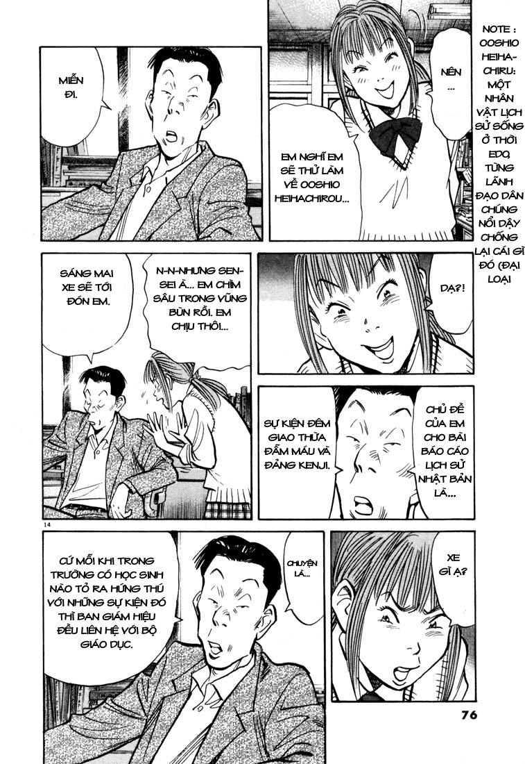 20th Century Boys chapter 80 trang 27