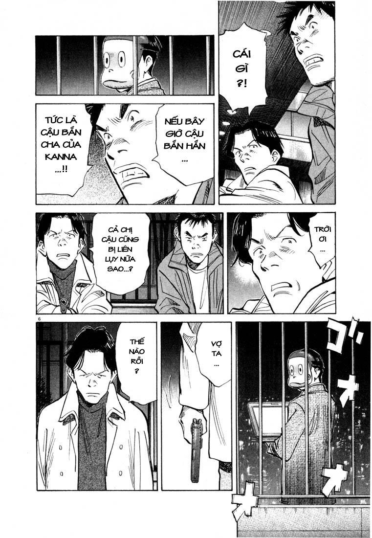20th Century Boys chapter 74 trang 15