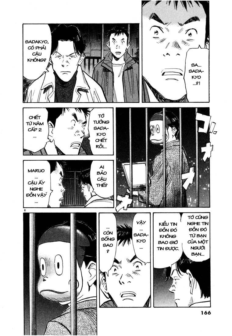 20th Century Boys chapter 74 trang 19