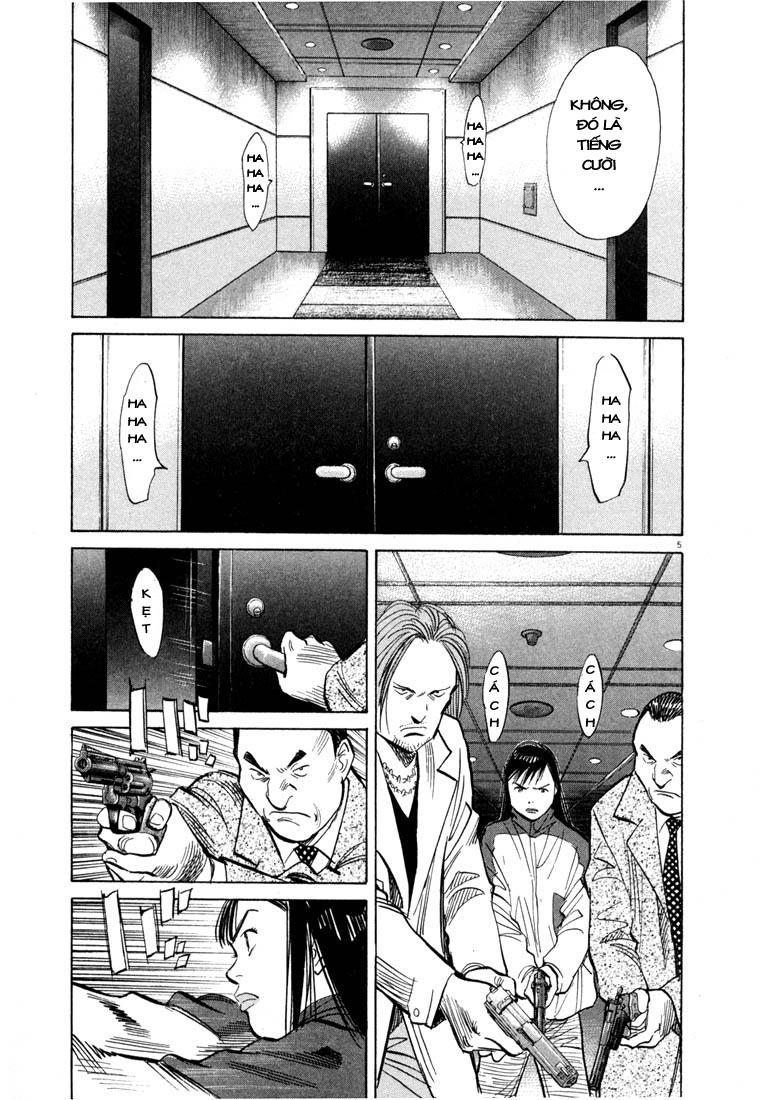 20th Century Boys chapter 73 trang 10