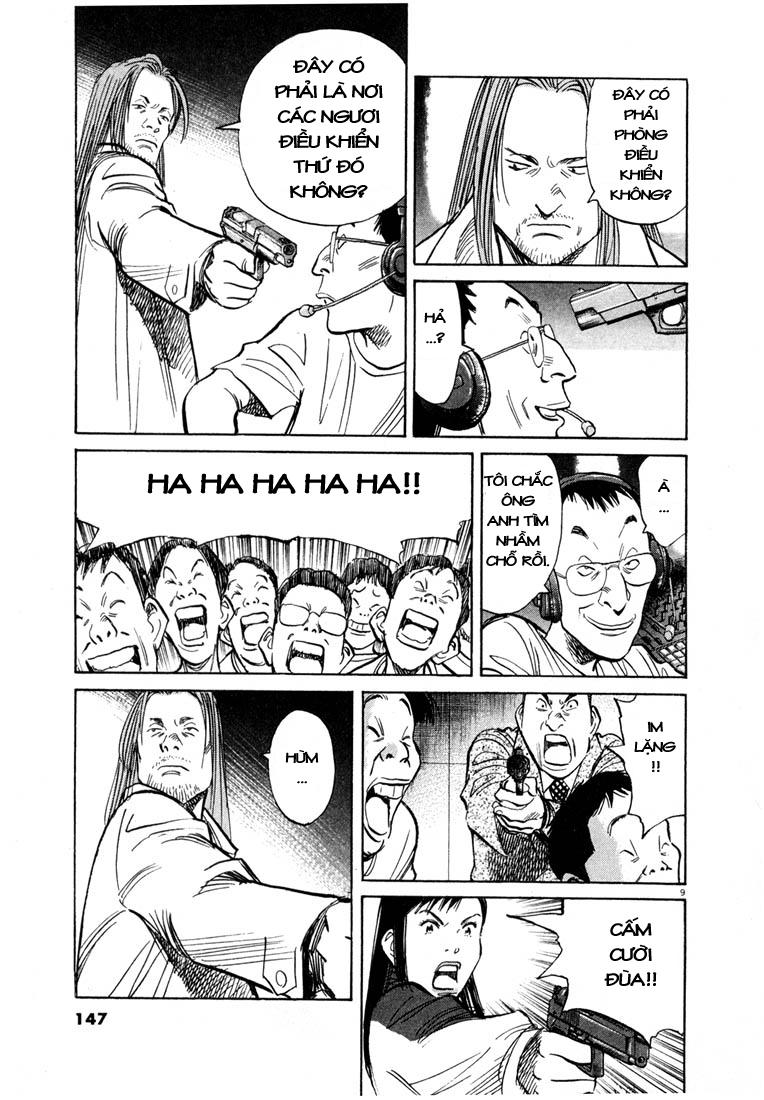 20th Century Boys chapter 73 trang 18