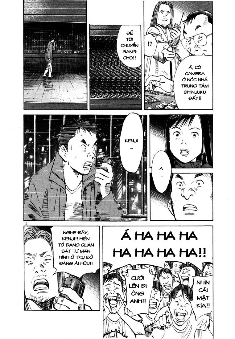 20th Century Boys chapter 73 trang 24