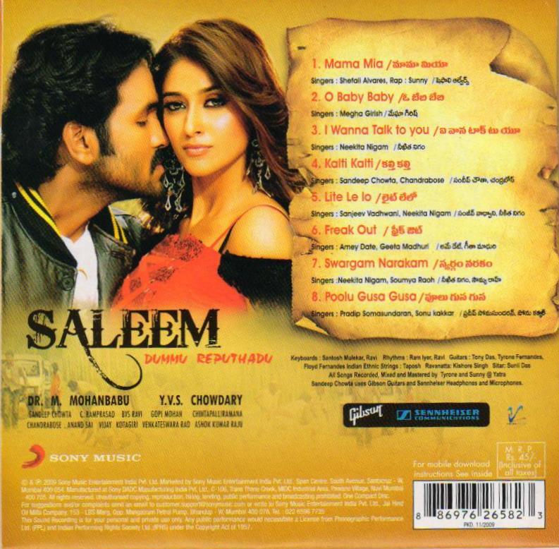 Telugu Masti: Salem Audio Songs