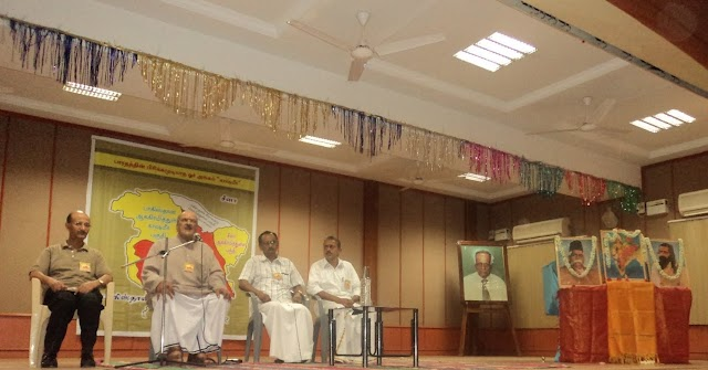 Grand Informative Event on Kashmir in Chennai