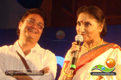Actress Sarita Joshi who plays MAA (MUMMA) in Dasvidaniya speaks about her role in the movie while Vinay Pathak recollects those moments