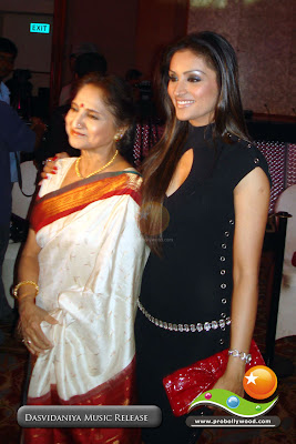 Sarita Joshi & Purbi Joshi pose for photographers at the Dasvidaniya Music Release function at JW Marriot in Juhu