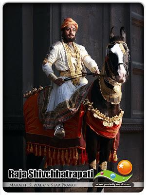 Raja Shivchatrapati Ebook
